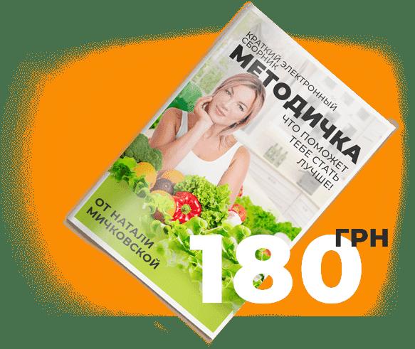 Magazine_180