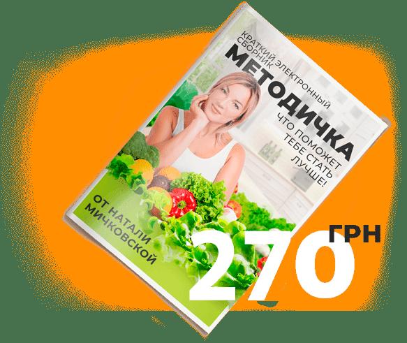 Magazine1_180